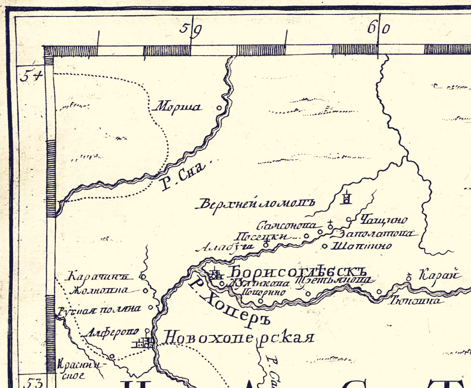 Моршанск) и реку Ворона